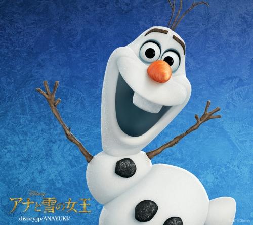 ディズニー壁紙_アナと雪の女王(オラフ)