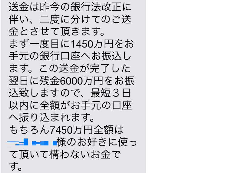 20140810120115248.png