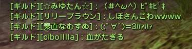 20140615111929eaf.jpg