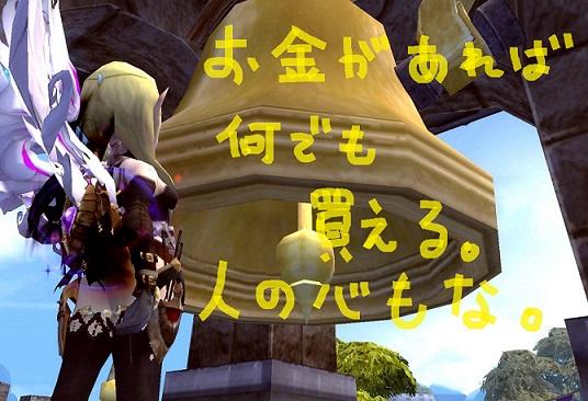 201407032146130c0.jpg