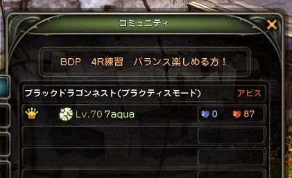 BDP4R.jpg