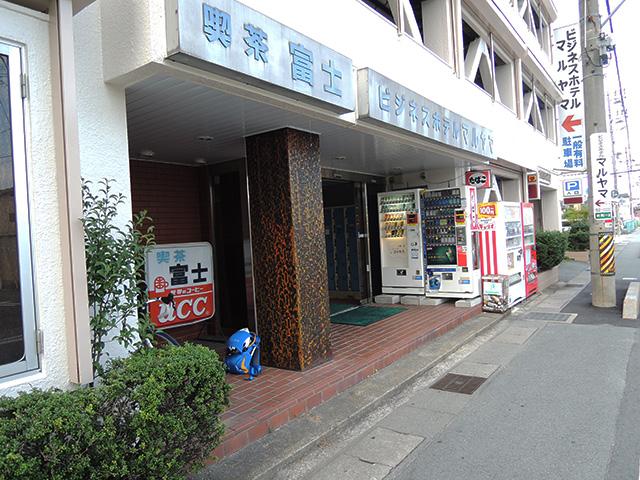 DSCN3094.jpg