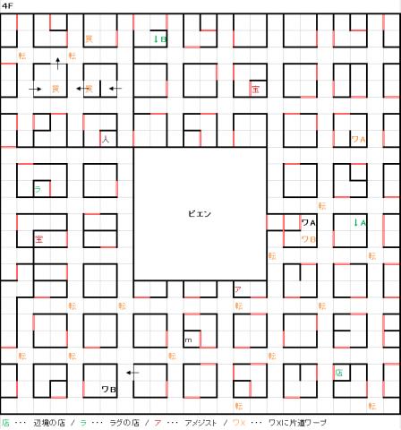 アンフィニ宮殿4F
