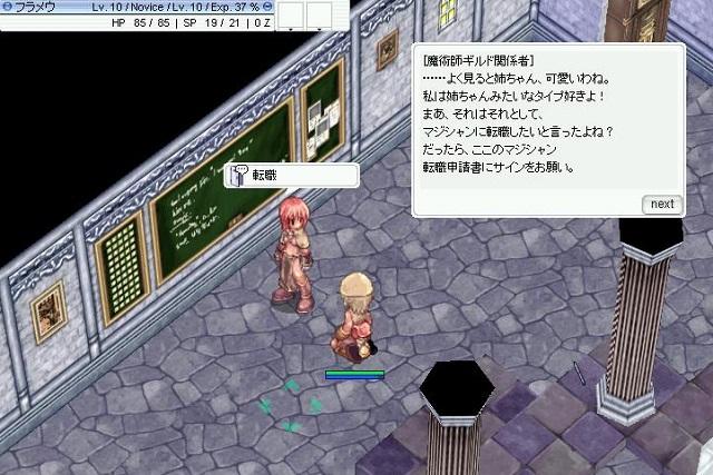 screenBreidablik757_1.jpg